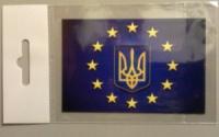 Изготовление и доставка магнитов по Украине и в Днепропетровске