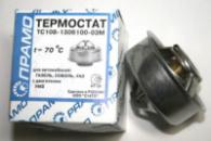 Термостат УАЗ 70гр Прамо