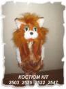 Котик - Карнавальный костюм на прокат.