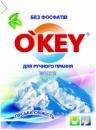 Пральний порошок для ручного прання білих речей «Гірська свіжіть» O'KEY White 400 г