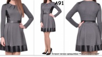 * __ЖЕНСКАЯ одежда от 42 по 60: