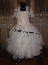 Прокатное нарядное детское платье П004
