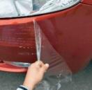 Защитная пленка для Вашего автомобиля