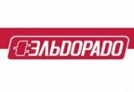 База E-MAIL адресов владельцев аккаунтов интернет-магазина eldorado.com.ua 2018 (46715 шт.)