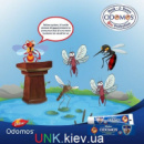 Крем против комаров Odomos 25 грамм защитный, Индия