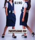 Школьный сарафан с бантиком, 30-40р