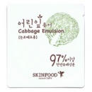 SKINFOOD Cabbage Emulsion