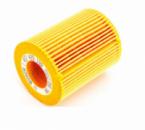 Фильтр масляный (вставка) Opel