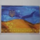 Наклейки и виниловые магнитики в Днепропетровске