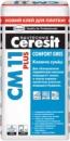 Клей для плитки Ceresit CM-11 PLUS 25кг