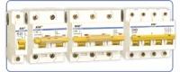 Акционный товар. Автоматический выкл. со скидкой 25 ампер в квартиру