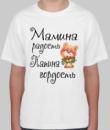 Детская футболка белая с нанисением изображения