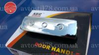 Ручки дверные ВАЗ 2110 SBR металл/хром
