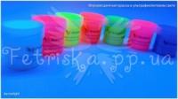 Флуоресцентная краска для творчества