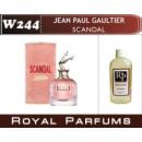 Scandal от Jean Paul Gaultier. Духи на разлив Royal Parfums 200 мл.
