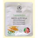 Биоцеллюлозная лифтинг-маска Коэнзимом Q10