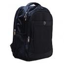 Рюкзак 50005
