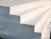 Пенополаст ПСБ-С-25 3см (0,5 м2)