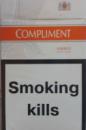 сигареты Комплимент слимс 1 (COMPLIMENT AMBER SUPER SLIMS)