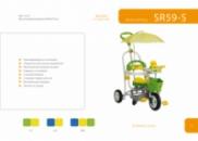 SR59S детский трёхколесный велосипед Geoby (Джеоби)