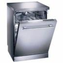 Профессиональный  ремонт посудомоечных машин