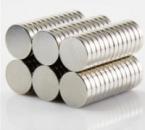 Неодимовый магнит 10ммх1.5мм