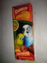 Крекер для попугаев волнистых «Фрукты»