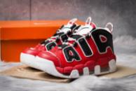 Кроссовки женские Nike Uptempo, красные (14773),  [  39 40 41 42  ]