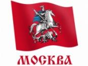 Запчасти Ява 638 634 250 350 360 Старушка в Москве