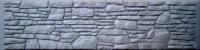 Плита глуха для бетонного забора.