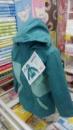 Куртка детская из ткани «мембрана»