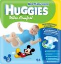 Подгузники детские Huggies Ultra Comfort 3 (5-9кг.) для мальчиков Giga Pack 94 шт/уп