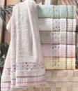 Банные полотенца Pupilla Hercai 70х140см, бамбук, 6 штук