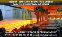 Трубы профильные безшовные ГОСТ 8732, ГОСТ 8734, ГОСТ 3262, ГОСТ 10705, марки сталей ст.10, ст.20, ст.30, ст.35, ст