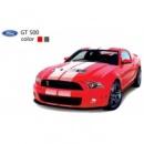 Машинка микро р/у 1:43 лиценз. Ford GT500 (серый, красный)
