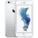 Apple iPhone 6s 16GB Silver Офіційна гарантія