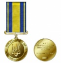 Медаль «25 років незалежності України» (Акт незалежності)