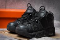 Кроссовки женские Nike Uptempo, черные (14771),  [  36 37 38 39 41  ]