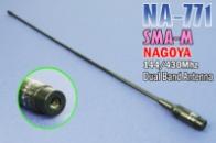 Антенна Nagoya NA-771 SMA-male VHF/UHF 144/430MHz