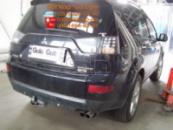 Тягово-сцепное устройство (фаркоп) Mitsubishi Outlander XL (2007-2012)