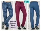 Спортивные брюки женские, м-3хл