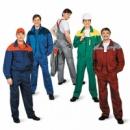 Рабочая одежда под заказ