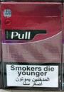 сигареты Пулл красный (Pull Red Deluxe)