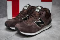 Кроссовки мужские в стиле New Balance 574, коричневые (14704),  [  42 43  ]