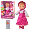 Кукла «Маша - сказочница» с пультом управления MM 4614