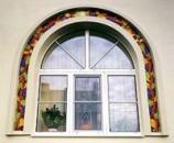 Арочные, круглые, трапецевидные окна