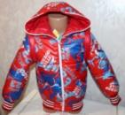 Демисезонная куртка - трансформер для мальчика Чикаго