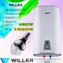 Бойлер электрический (накопительный) WILLER IVB50DR DNE elegance