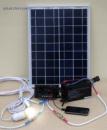 Солнечная электростанция туристическая S-20M