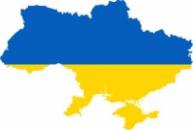 Автовыкуп Украина